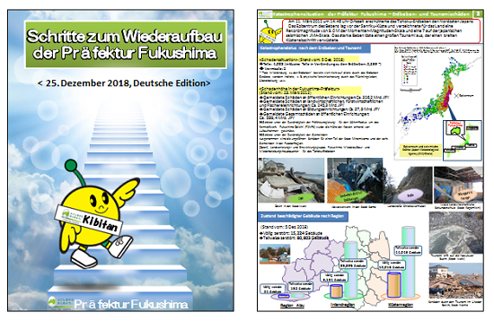 Steps for revitalization in Fukushima