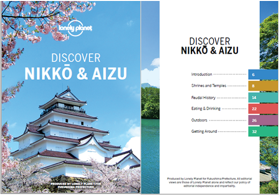 Lonely Planet Discover Nikko & Aizu for Fukushima Prefecture