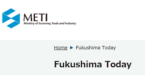 Fukushima update by METI