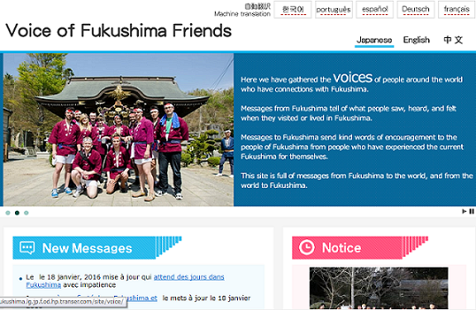 Voice of Fukushima Friends