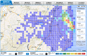 Image : Fukushima Prefecture's radioactivity measurement map