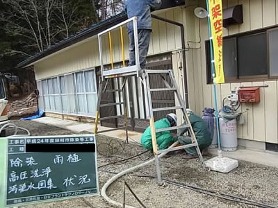 Image :Decontamination Activities in Tamura City 3