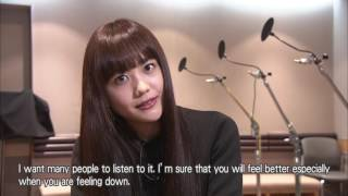 Commentary of Airi Matsui