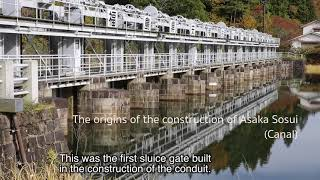 Juryokkyo Sluice Gate, the Civil Engineering Heritage of Fukushima