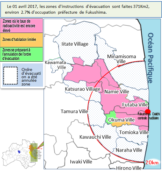 eVACUATION ORDER DESIGNATED ZONE