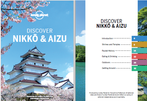 Lonely Planet Desciver Nikko & Aizu