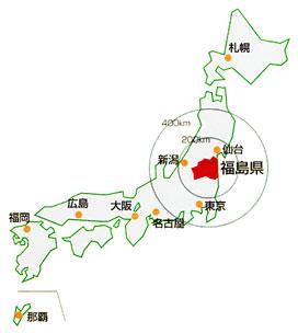 福島県の位置 県のすがたトップページ - 福島県ホームページ ページの先頭です。 メニューを飛ば