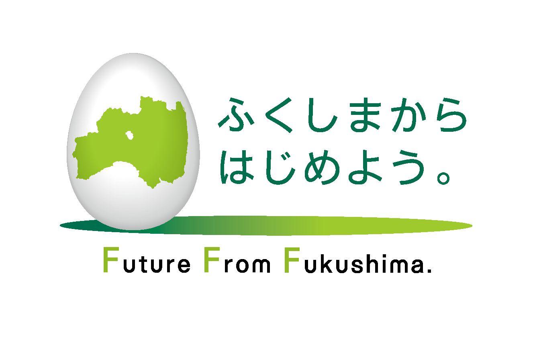 ふくしまからはじめよう ~ふるさとの再生と帰還にむけて~ 福島県公共土木施設 復旧・復興情報 .