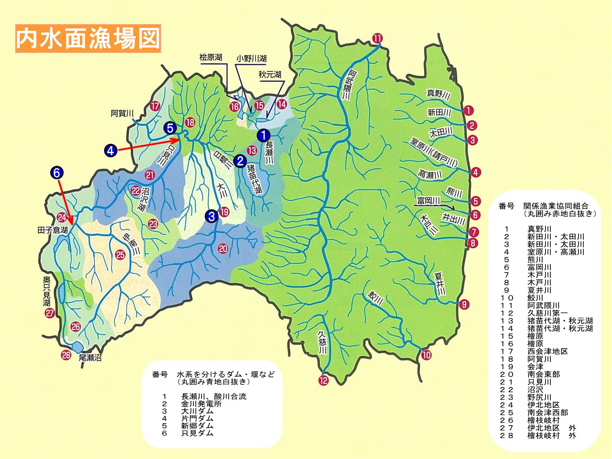 福島県の水産物の緊急時モニタリング検査結果について