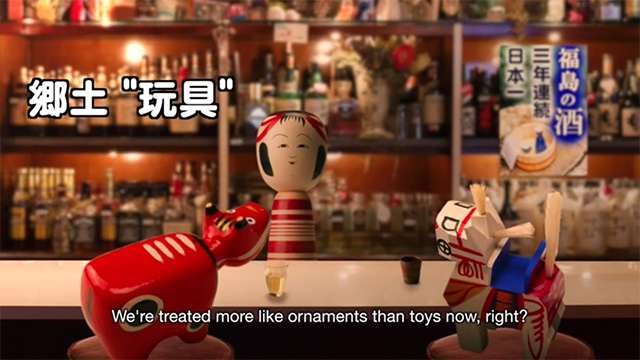 Barroom Kokeshi - Story No.1: Popularity