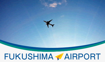 Fukushima Air Port