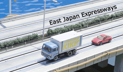 East Japan Expressways