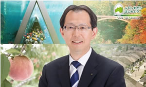 Image : Governor of Fukushima Prefecture