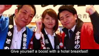 Fukushima's Challenge to Turn Breakfast into a Delicious Meal!- Fukushima Breakfast Project -