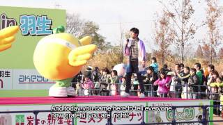Future From Fukushima Go for it Kibitan! The Yuru-kyara® Mascot Character Summit in Hanyu