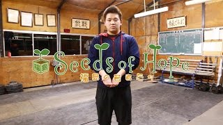 Seeds of Hope; The Youth of Fukushima High school triple weightlifting title holder, Hirotaka Sato