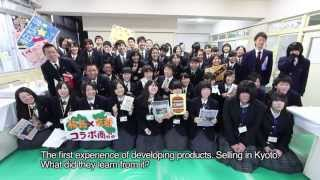 High school students develop products! ~Odaka Commercial High School Business Research Club~