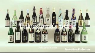 Japanese Sake produced in Fukushima