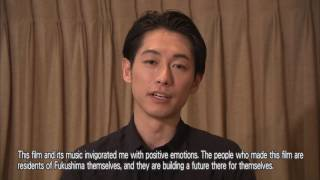 Commentary of Dean Fujioka