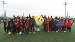 Kibitan takes on kids from Fukushima!