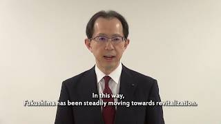 A Message from Fukushima on March 11, 2020