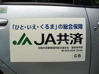一般社団法人 日本自動車整備振興会連合 …